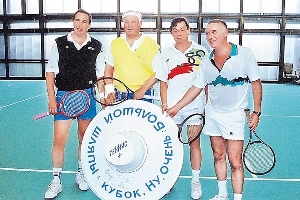 Image result for Борис Ноткин (крайний справа) с Шамилем Тарпищевым, Борисом Ельциным и Николаем Караченцовым...