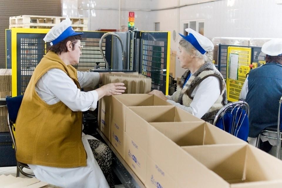 Ликероводочные заводы в Калининграде  адреса справочная