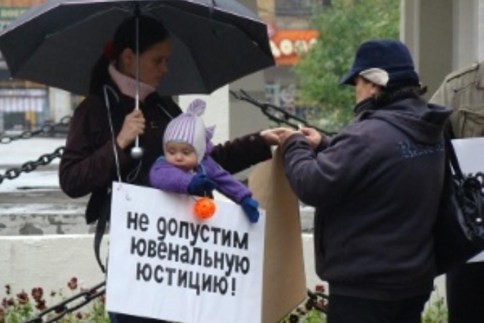 Участники пикета считают, что дети не должны иметь права равные с взрослыми.