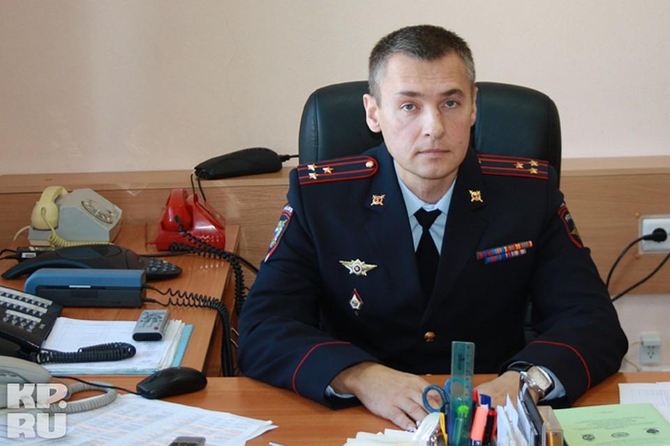 Киров участковый игорь александрович