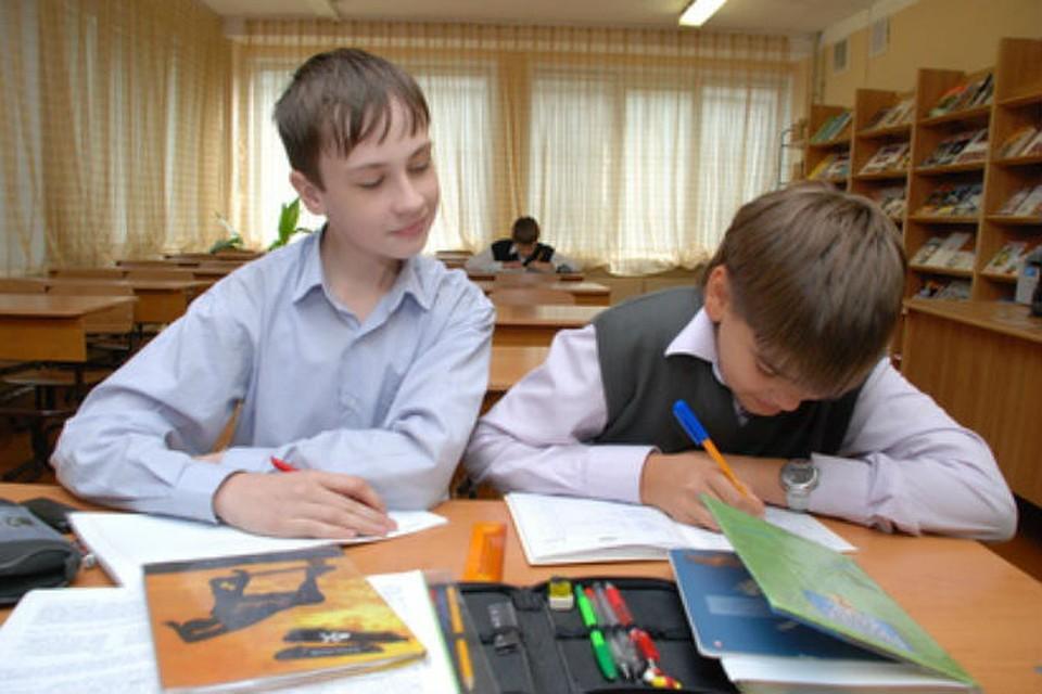 Работа учителем в Красноярске | Свежие вакансии для ...