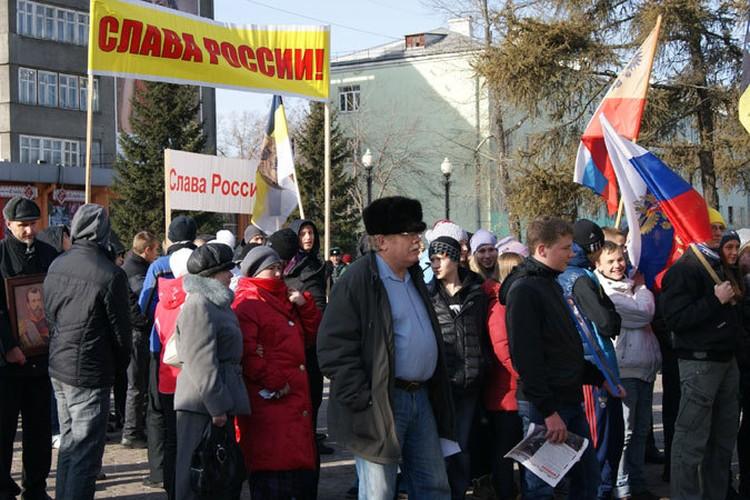 Русский марш» прошел в Иркутске.
