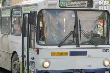Почему автопредприятия не следят за чистотой автобусов?