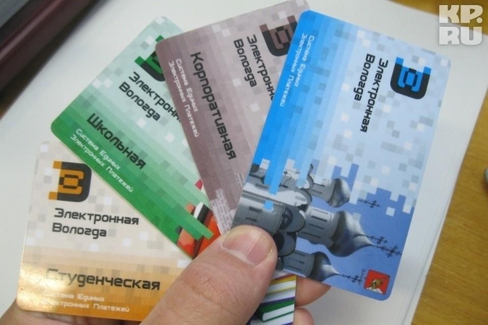 Бумажные проездные исчезнут в Вологде уже в следующем году