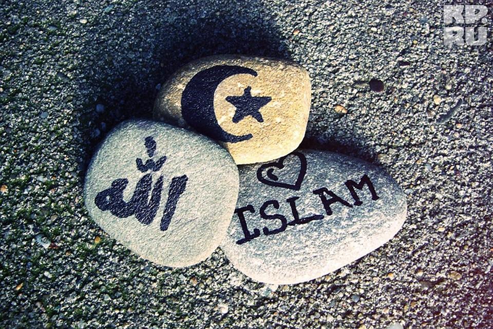Мая днем, картинки с надписями мусульман