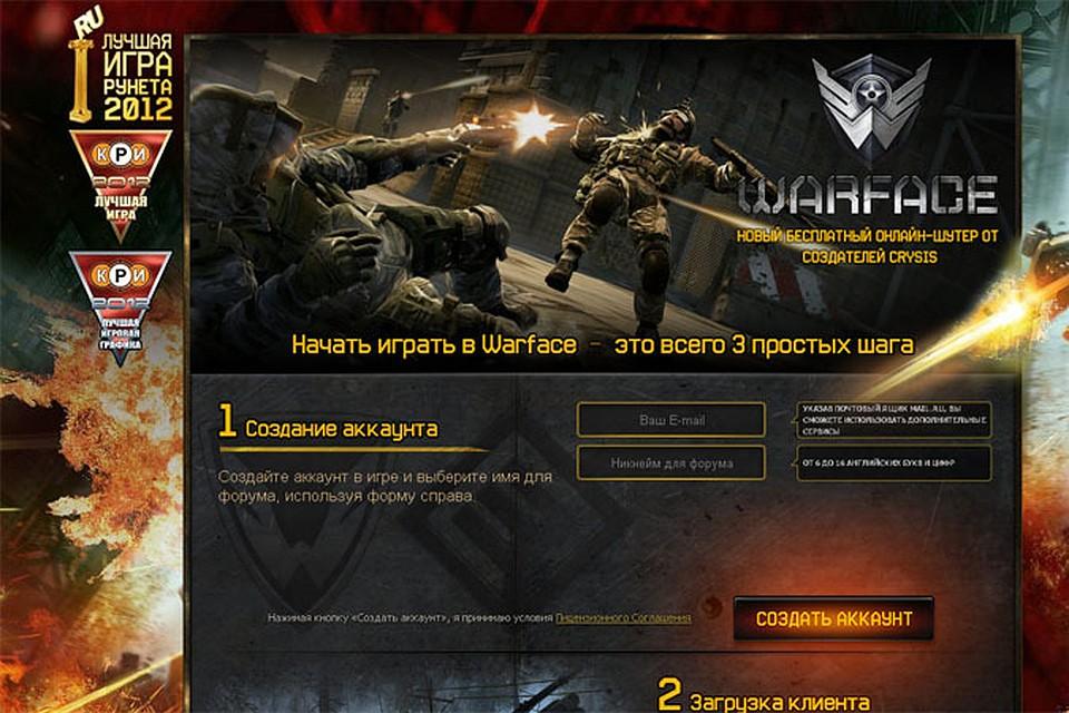Лучшая ролевая игра 2012 ролевая интернет игра онлайнi