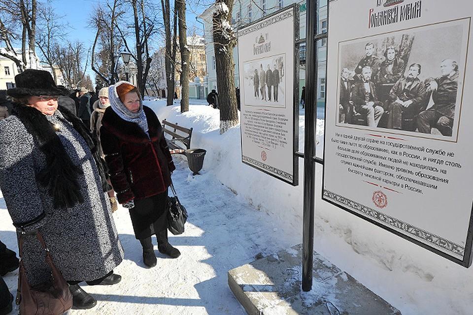 В Костроме отметили 400-летие дома Романовых.