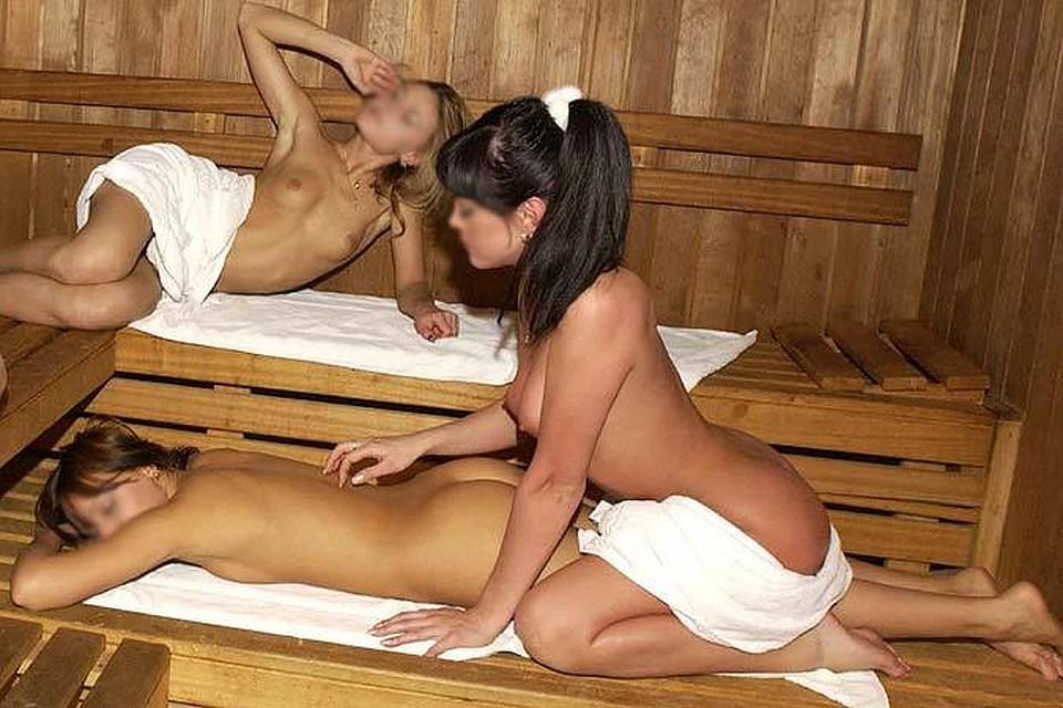 с проститутками в бишкеке сауны девушками