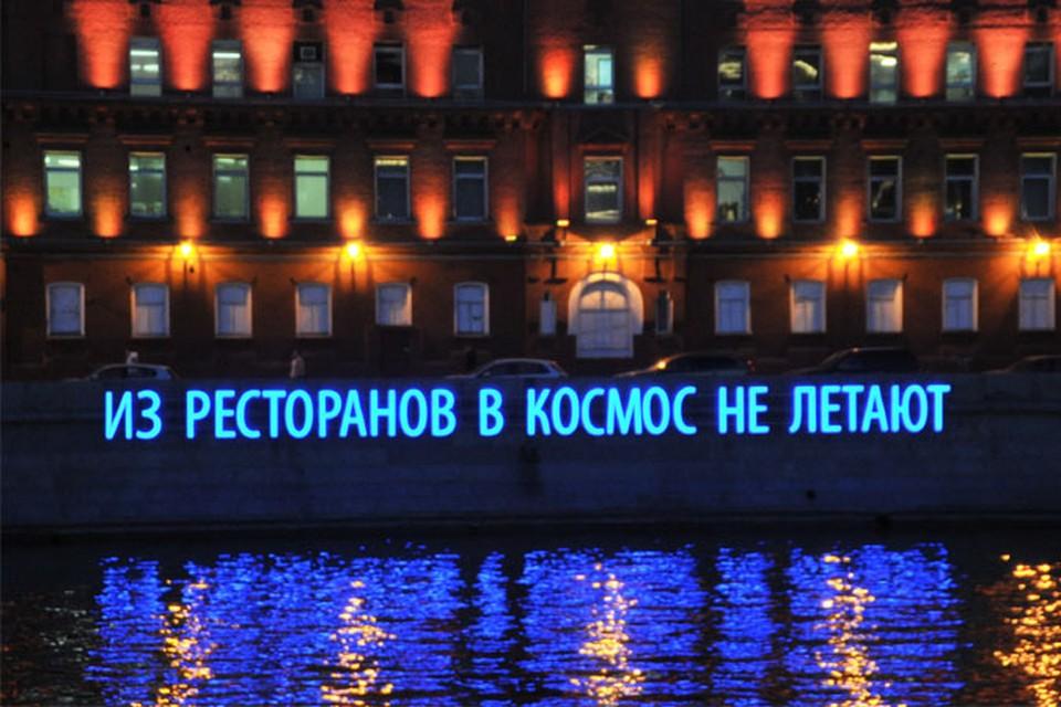 Так выглядит инсталляция московского фотографа издалека