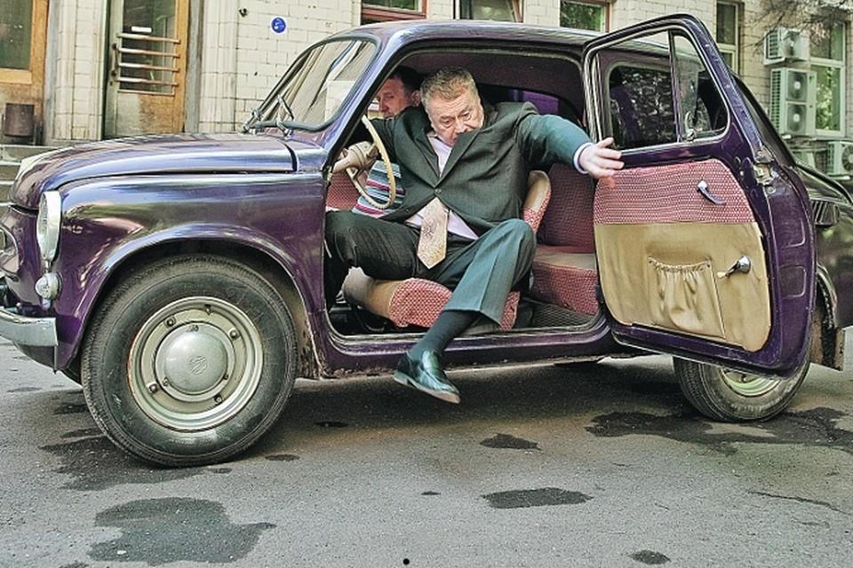 Свой старый «горбатый» «Запорожец» лидер ЛДПР Владимир Жириновский в декларации не указал. Наверное, уже успел расстаться с раритетным авто.