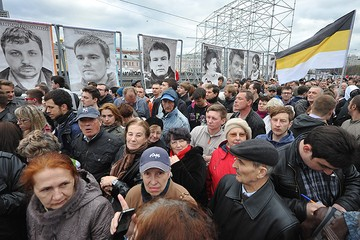На митинг на Болотной площади в Москве пришли больше 10 тысяч человек