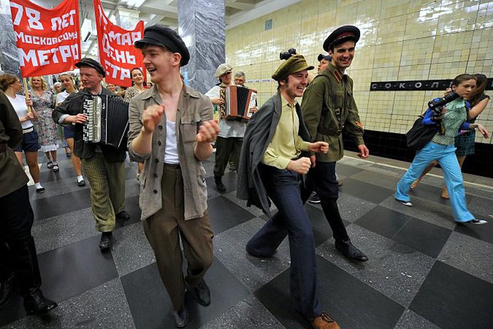 Праздничную дату московский метрополитен отметил перфомансом