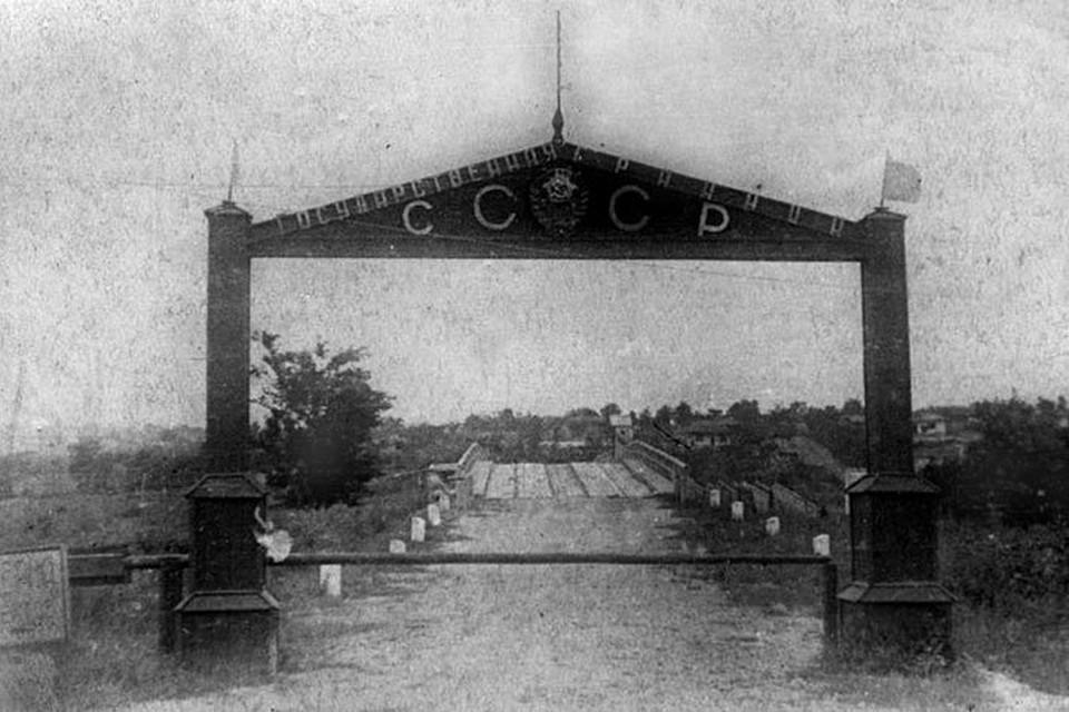 Мост через Прут. Застава Ветчинкина. Год 1941.