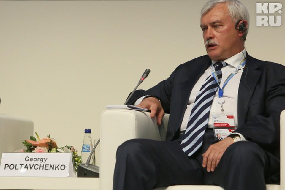 Георгия Полтавченко не дождались на экономическом форуме