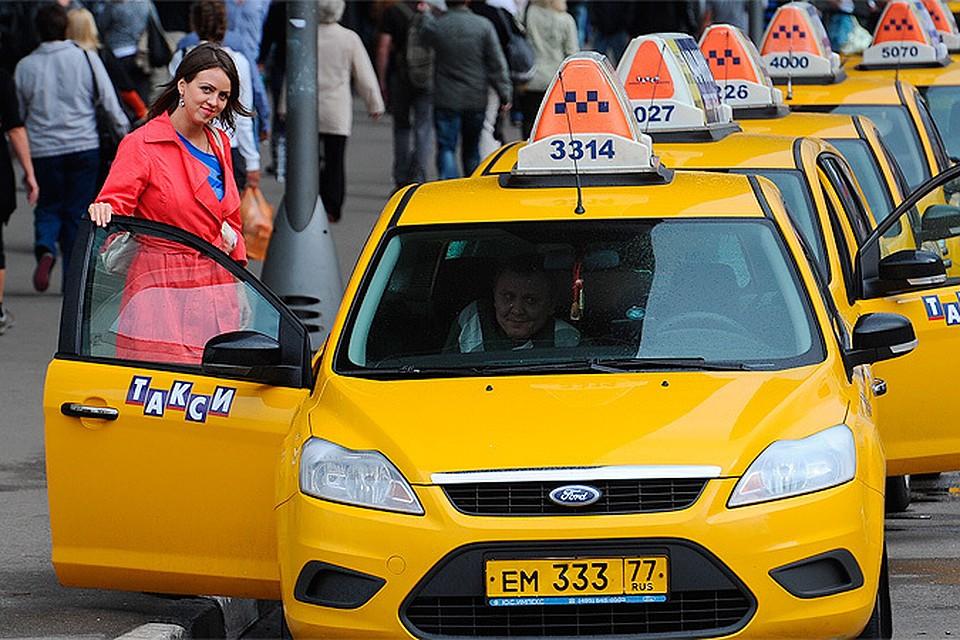 Аренда авто под такси  подобрать машину в аренду для