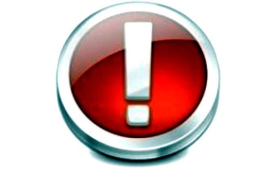 МЧС объявило экстренное предупреждение