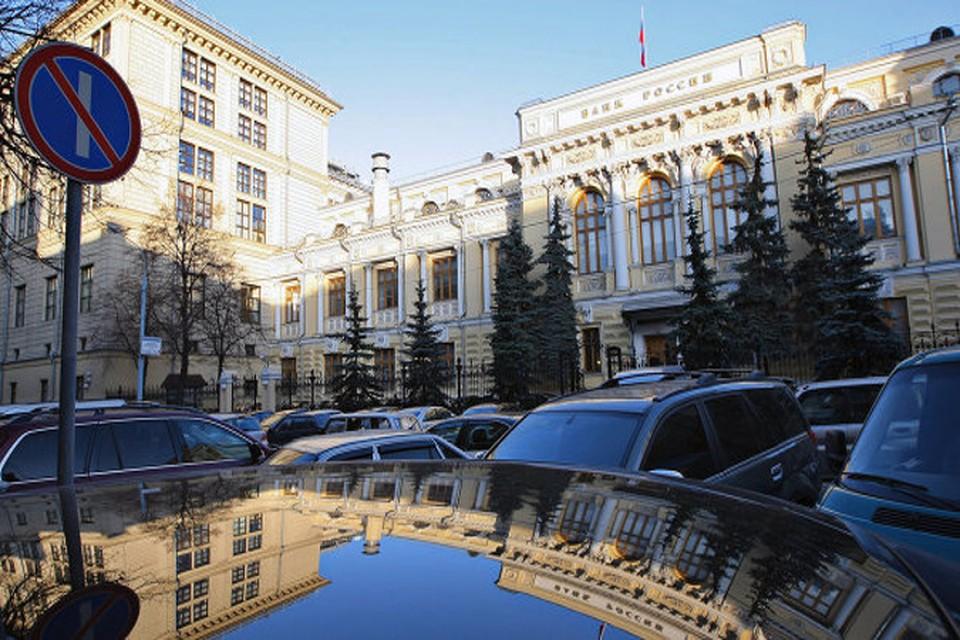 У банка «Пушкино» отбирают лицензию