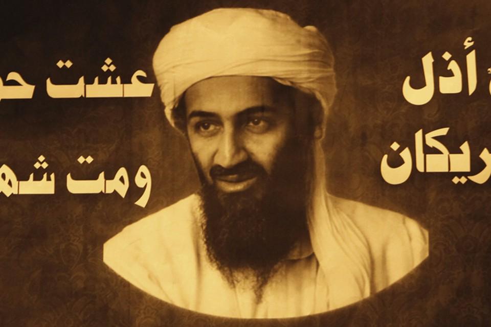 По официальной версии Усама бен Ладен был застрелен американским спецназом в ночь на 2 мая 2011 года.
