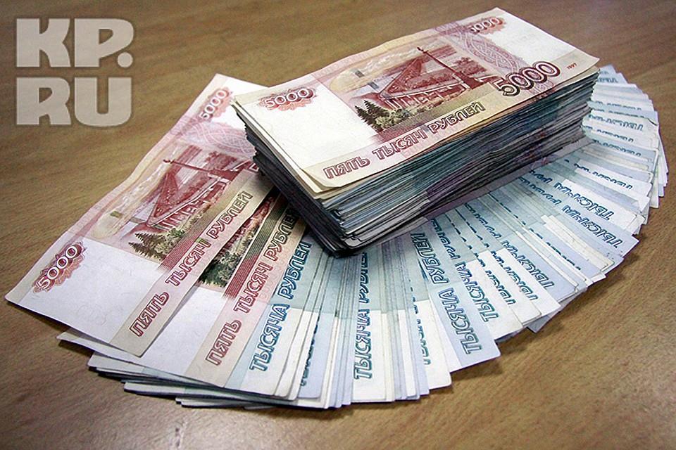тему: Как как заработать 15000000 рублей нельзя иммуностимуляторы?
