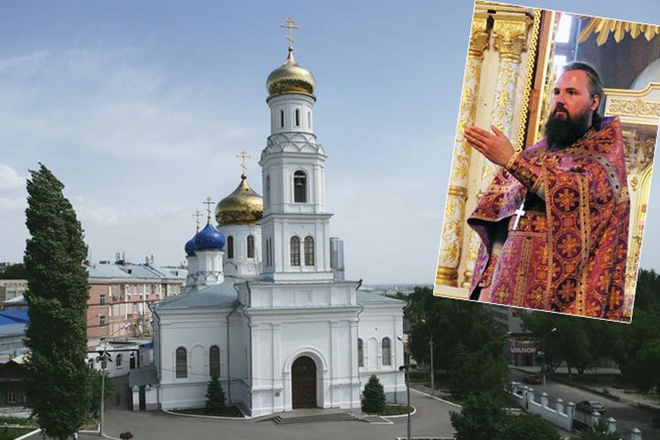 Инцидент произошел в Духосошественском кафедральном соборе Саратова