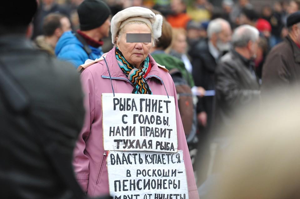 Жительница Магнитогорска отказалась от пенсии