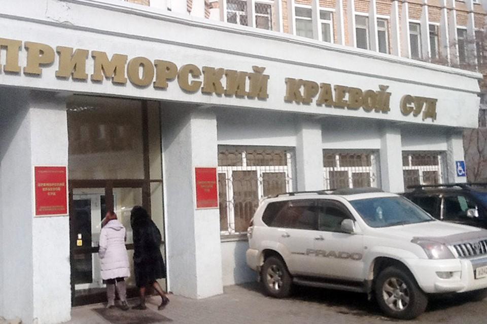 В Краевом суде решается судьба кировских партизан