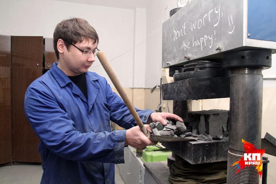 В Челябинске провели экспертизу пеноблоков