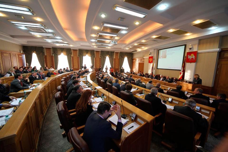 В Челябинске утвердили новый состав Общественной палаты