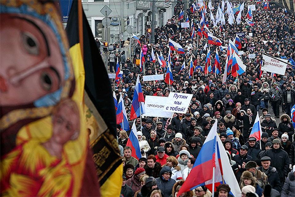 27 тысяч москвичей приняли участие в акции в поддержку Украины