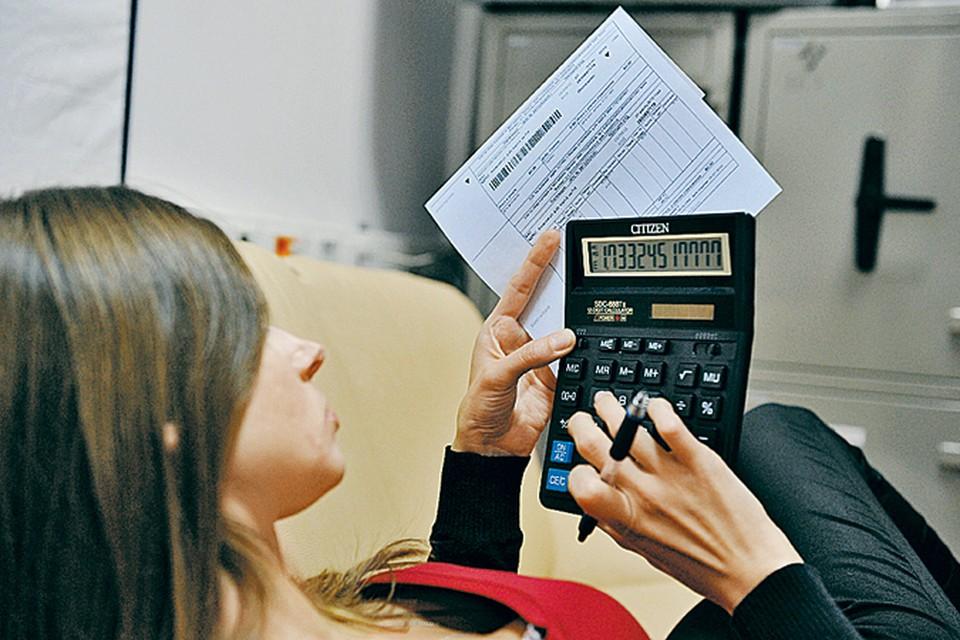 Тарифы на коммунальные услуги летом опять повысятся
