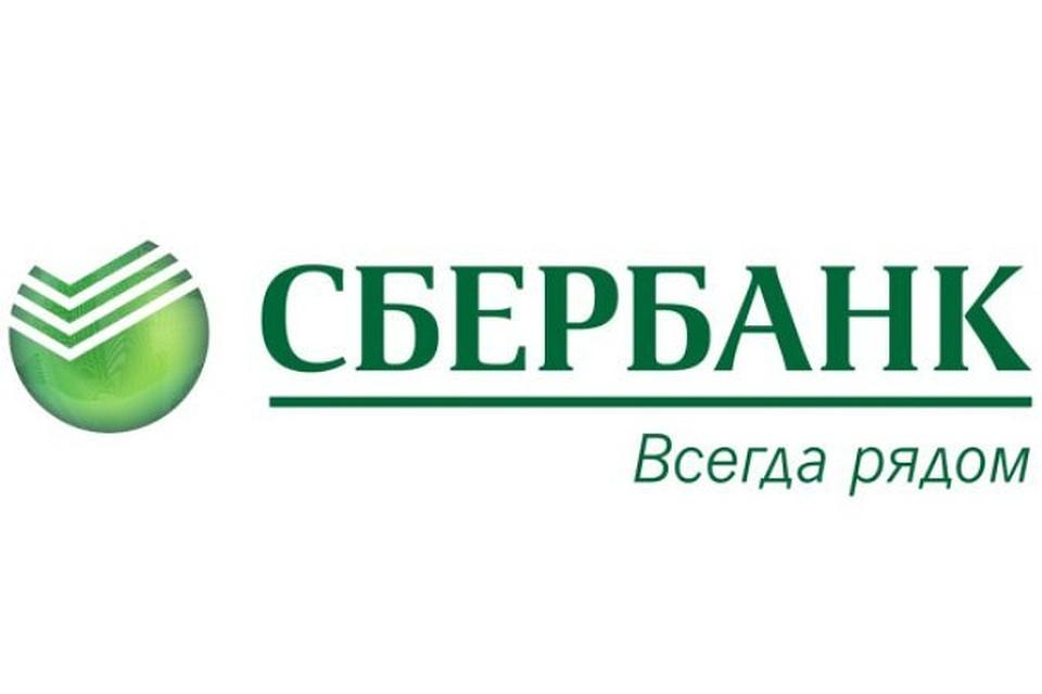 Рефинансирование кредитов граждан, ведущих ЛПХ (для надежных клиентов) Россельхозбанк, Рузаевка, 10 - 11%, Потребительский кредит, 10 000.