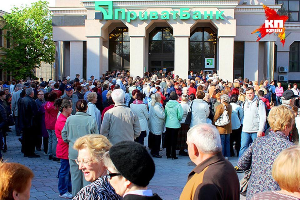 """У """"Приватбанка"""" собрались сотни вкладчиков"""