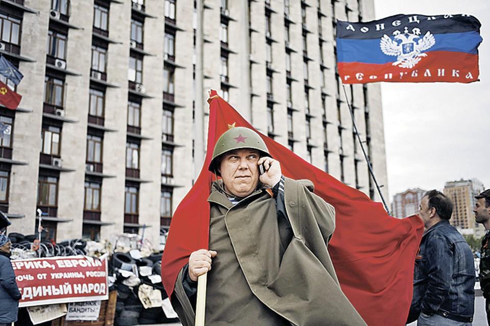 У Донецкой республики уже есть свой флаг и свои исторические герои - те, кто уже один раз победил фашизм на этой земле.