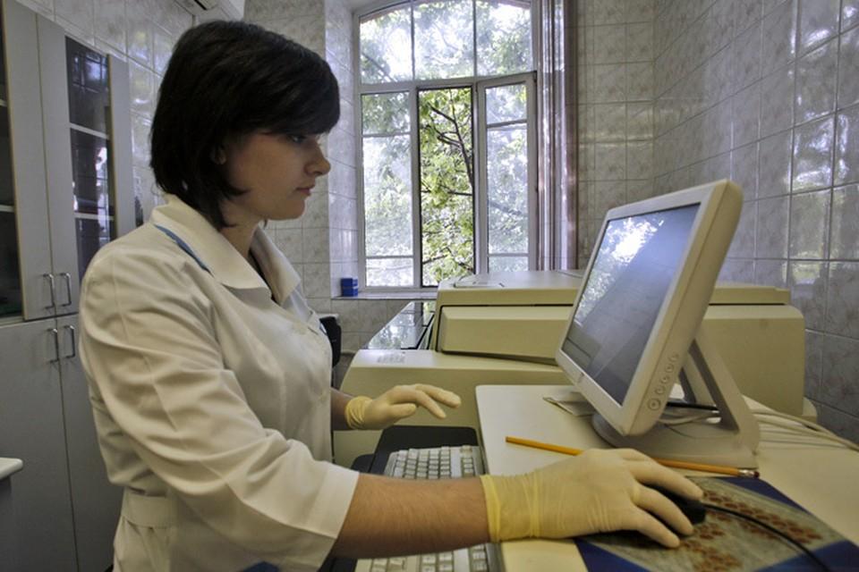 Челябинцы могут анонимно узнать свой анализ на ВИЧ за полчаса