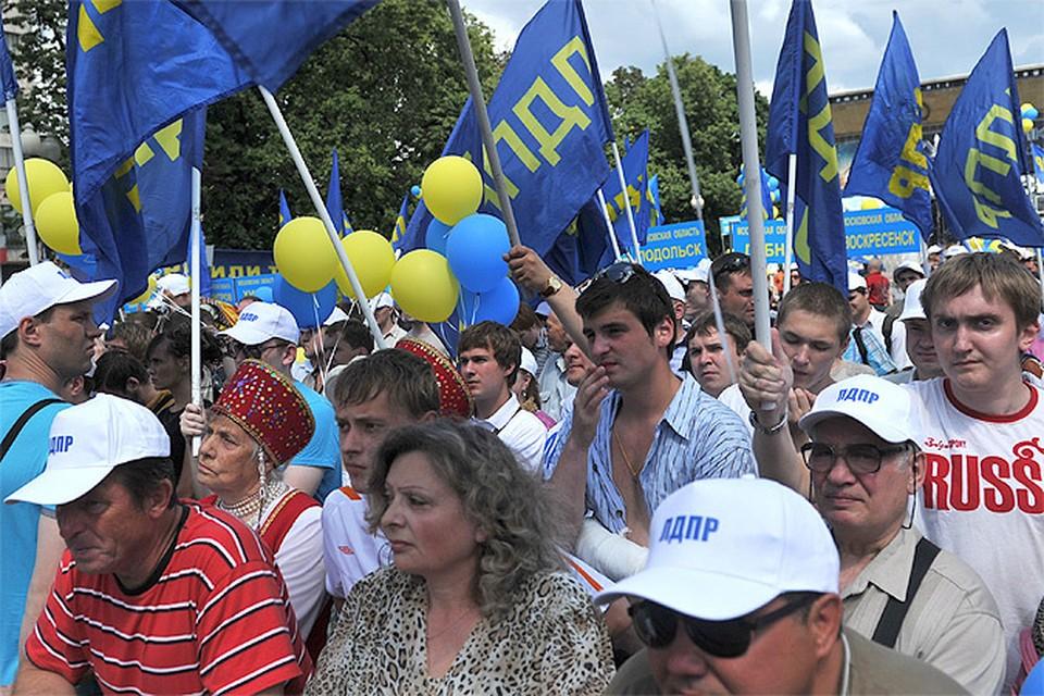 ЛДПР соберет гуманитарную помощь для Донбасса