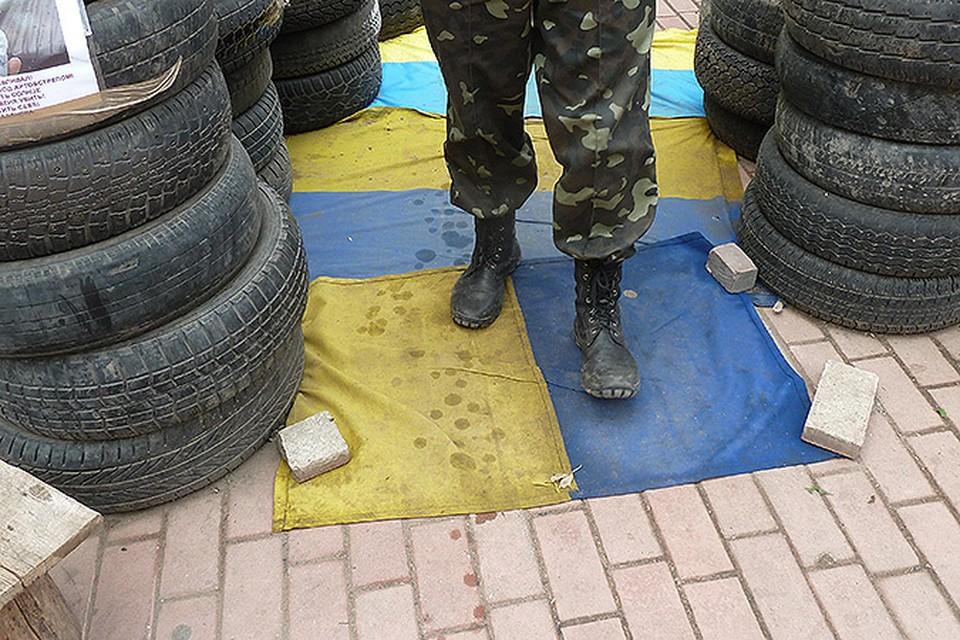 Символ нынешнего Луганска