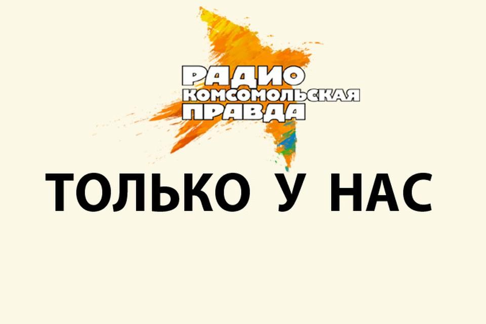 Крым - русская ривьера. Евпатория