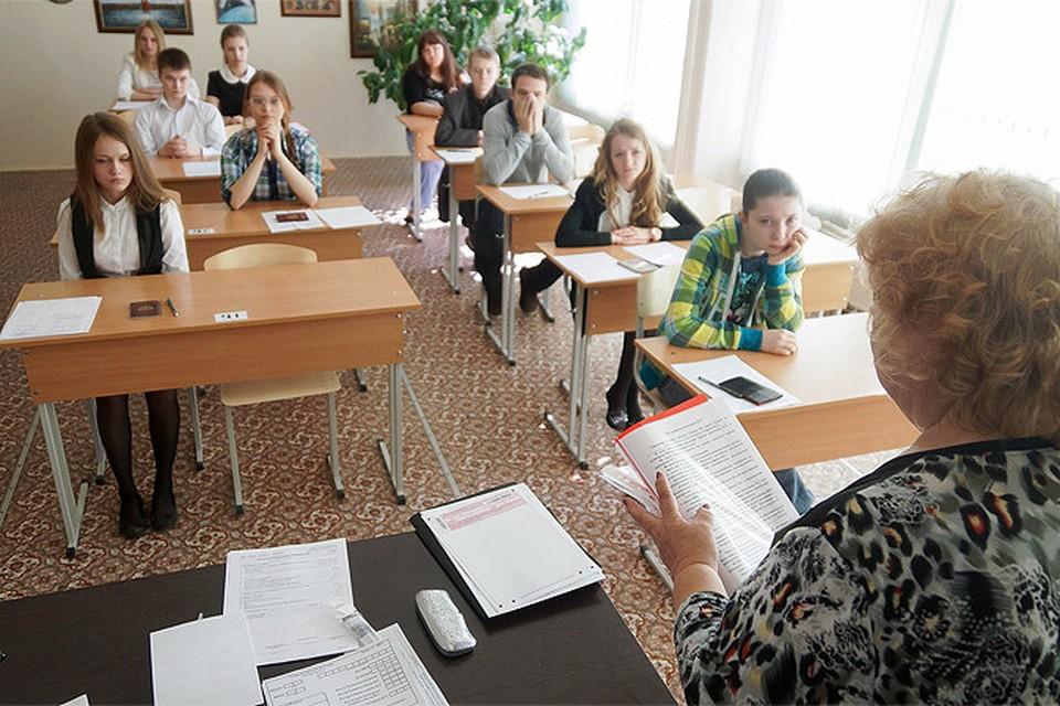 Директорам московских школ платят очень хорошо