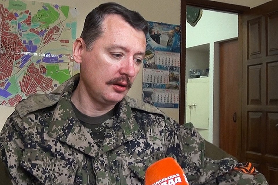 Командир ополчения: Мы покинули Славянск, так как понимали, что не сможем его удержать
