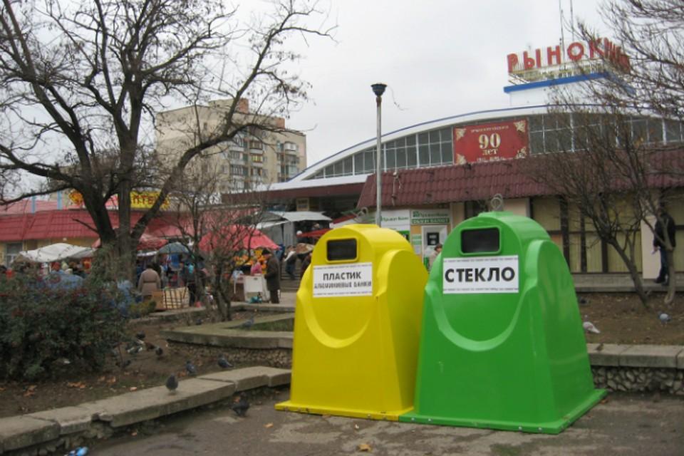 В Крыму установят специальные баки для мусора?