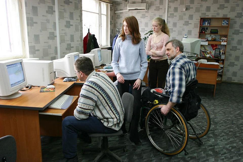 работа для инвалидов на дому во владивостоке
