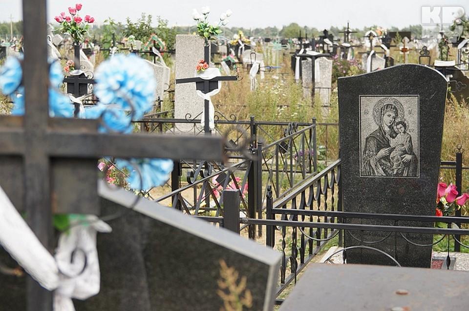 Памятники из гранита я западное кладбище памятники на могилу новгород