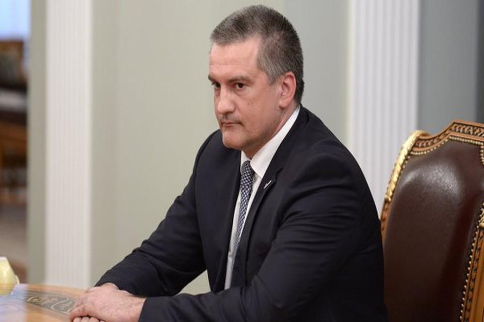 Исполняющий обязанности главы Республики Крым Сергей Аксенов