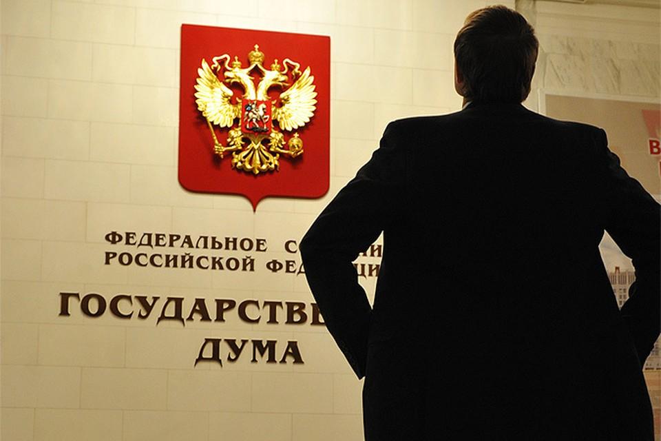 В Госдуме прошло мероприятие, посвященное поддержке малого бизнеса.