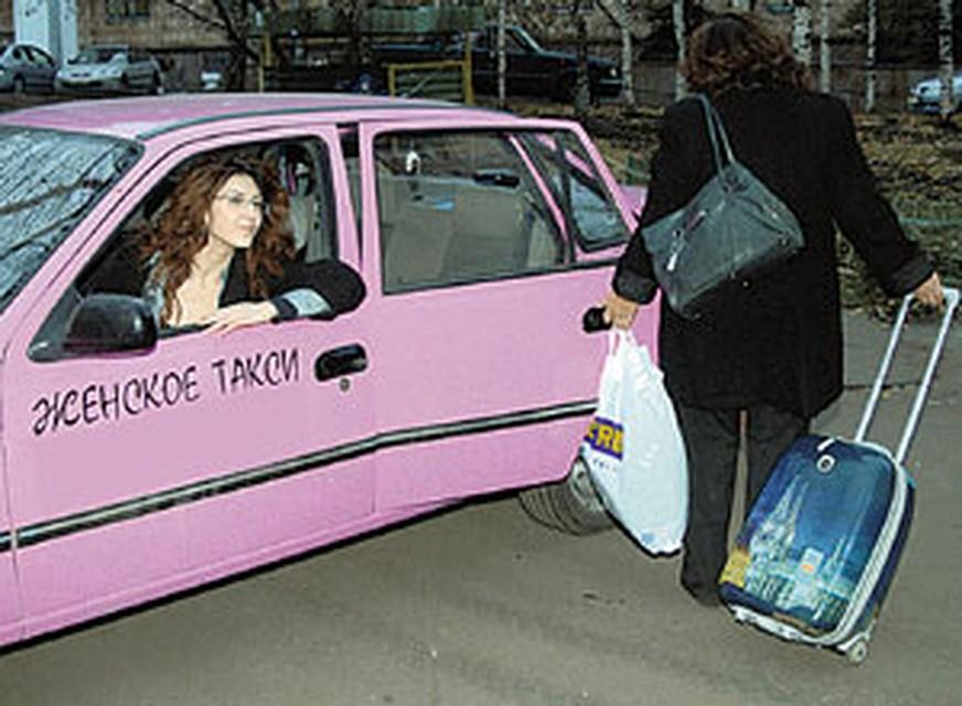Сексуальные таксисты города воронежа
