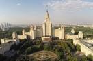 Москва с высоты птичьего полета: девять фотографий с непривычного нам ракурса