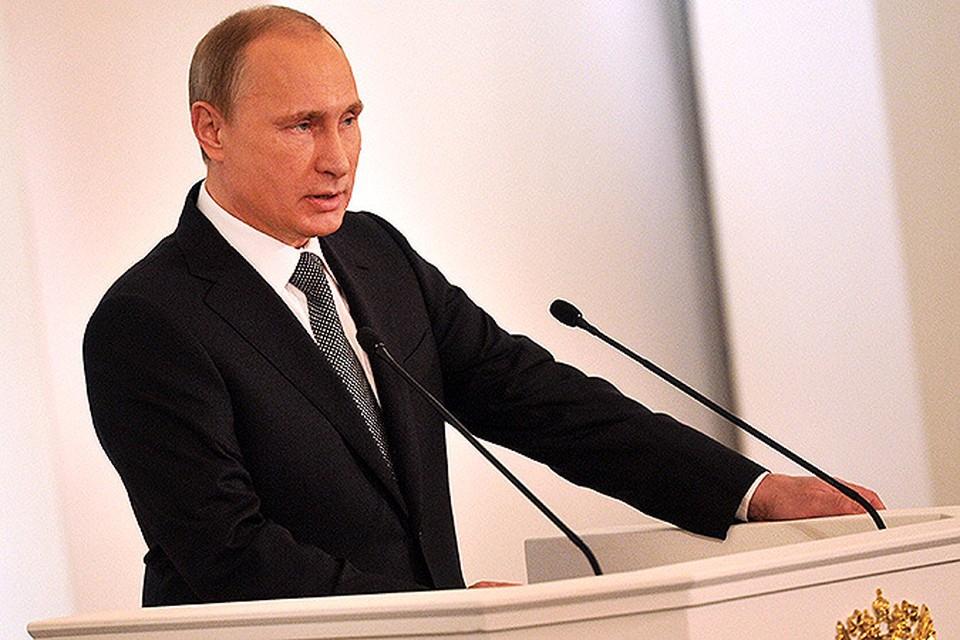 Президент Путин обратился с посланием к Федеральному собранию