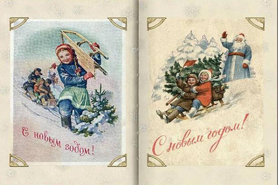 История новогодняя открытка детям, меня вернусь только