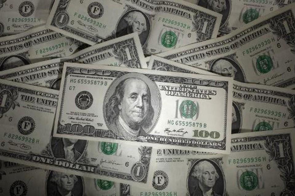 Доллар и евро снизились до 72,6 и 90 рублей