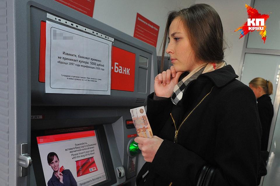 сбербанк сургут потребительский кредит